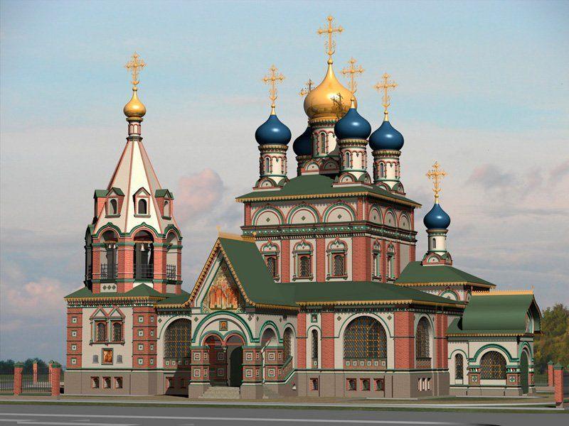 Домодедово. Фото - 1