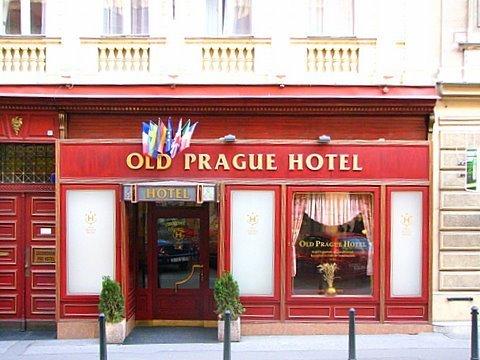OLD PRAGUE HOTEL. Фото -3