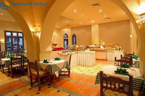 AL DIWAN HOTEL. Фото -4
