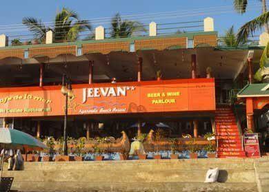 JEEVAN BEACH RESORT. Фото -5