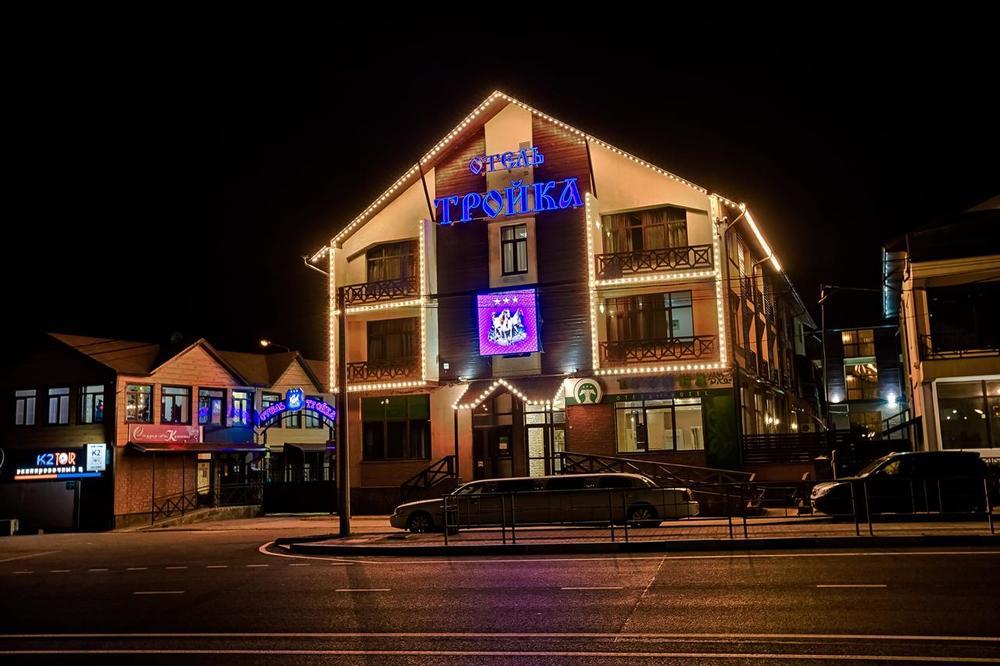 ТРОЙКА, отель. Фото -0