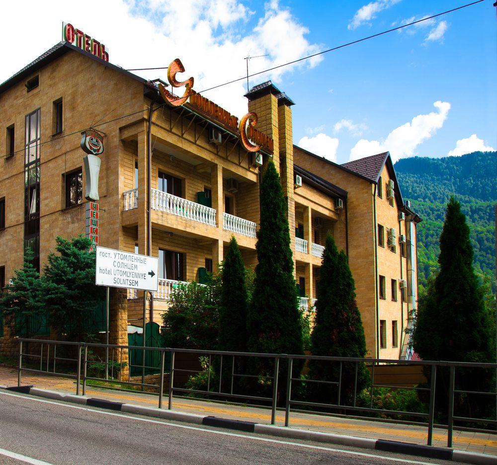 УТОМЛЕННЫЕ СОЛНЦЕМ, отель. Фото -0