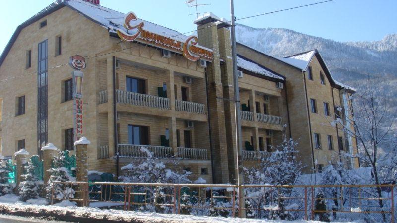 УТОМЛЕННЫЕ СОЛНЦЕМ, отель. Фото -2