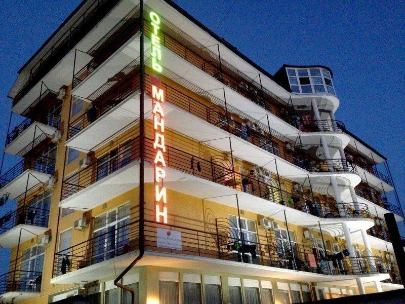 МАНДАРИН, отель. Фото -0