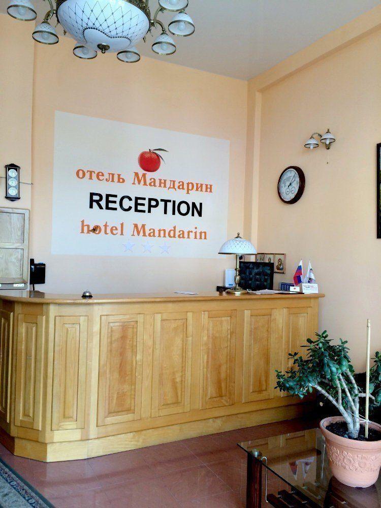 МАНДАРИН, отель. Фото -4
