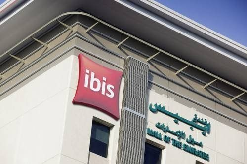 IBIS MALL OF EMIRATES. Фото -0